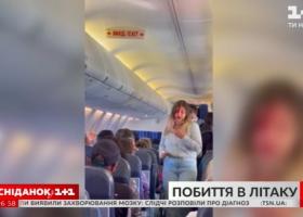 Разбила женщине голову: на рейсе из Анталии в Запорожье произошла драка