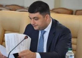 Гройсман раскрыл секрет работы схемы беглого Онищенко
