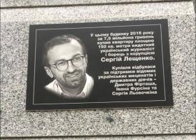 Возвращение к истокам: квартира Лещенко снова оказалась в центре внимания