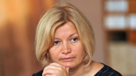 Геращенко против Геращенко: депутат записал вице-спикера в российские тролли