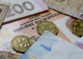 В Украине с марта повысят пенсии: кому и на сколько