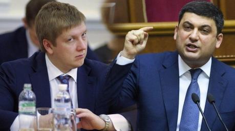 Гройсмана атаковали «Болик и Лелик»: руководство «Нафтогаза» шантажирует премьер-министра