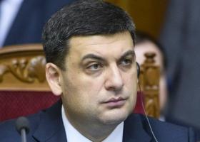 «Решительные реформы»: Гройсман оставил Коболева в «Нафтогазе»