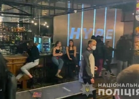 50 заведений в Киеве оштрафовали за нарушение карантина