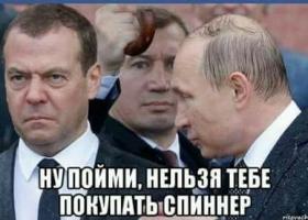 Грустный Медведев и мокрый Путин: день кадровых неудач главы и зама