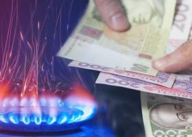 Цена на газ в Европе продолжает расти: к чему готовиться Украине