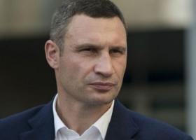 Флаг вам в руки: киевский мэр оценил «веру в себя» почти в 50 миллионов гривен