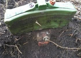 Шахтёры и трактористы на Донбассе, очевидно, изготовили российскую бомбу