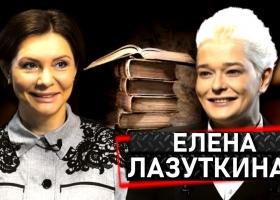 Культурная расистка Елена Лазуткина столкнулась с сопротивлением ее украинофобской деятельности