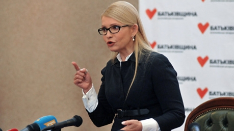 Пропавшая грамота: Тимошенко продолжает с упоением троллить власть