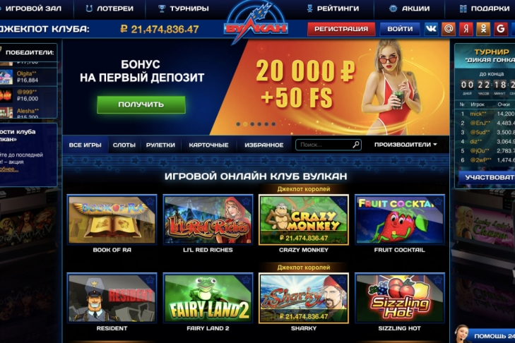 Посмотреть рекламу казино вулкан видеочат рулетка на планшете онлайн