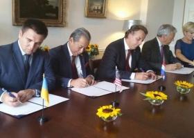 Украина официально объединила свои усилия с Нидерландами, Австралией, Бельгией и Малайзией
