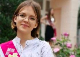 В Киеве пятый день ищут пропавшую выпускницу