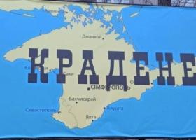 Харьков вывесил напротив генконсульства России баннер про Крым