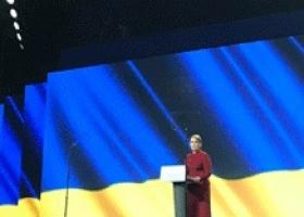 Имитация восторга: на съезде «Батькивщины» фанатов Тимошенко учили правильно аплодировать