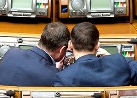 Депутат – друг человека: нардепы из «Батькивщины» делали в Раде селфи в виде собачек