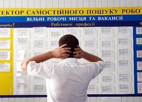 Миллион украинцев стали безработными за год карантина - Шмыгаль