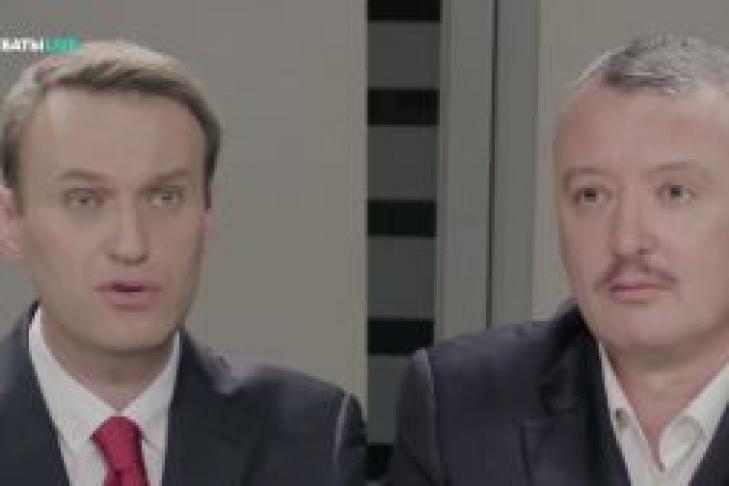 Посиделки русских патриотов: Гиркин и Навальный рассеяли туман иллюзий