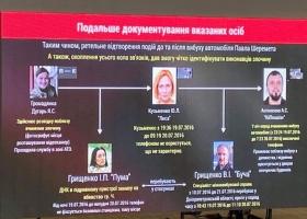 Под арестом, но дома: фигурантке дела об убийстве Шеремета Яне Дугарь избрали меру пресечения