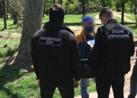 В Одессе директор школы принуждал учителей к поборам с детей