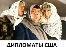 """Фоторобот от Лаврова: как выглядят """"переодетые дипломаты США"""""""