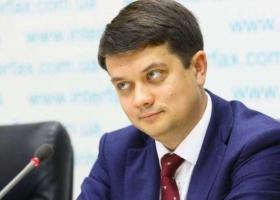 Разумков о санкциях против Медведчука: Любая власть не должна быть сериалом и ее решения должны соответствовать закону