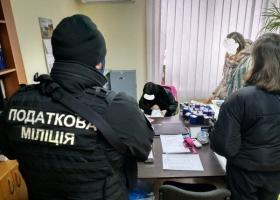 На Харьковщине ГФС заблокировала многомиллионную схему уклонения от налогов