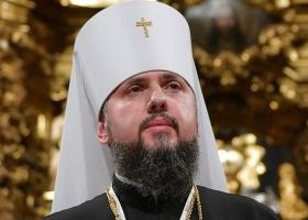 Есть доказательства того, что митрополит Епифаний тесно связан с Россией - СМИ
