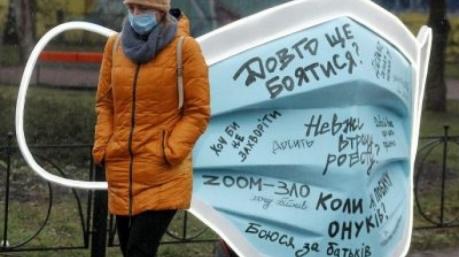 """Ситуация """"близка к критической"""": пик третьей волны коронавируса в Украине прогнозируют уже через несколько недель"""