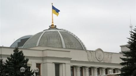 Парламент опять отказался рассматривать закон, усиливающий полномочия прокуратуры