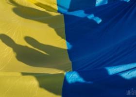 Большинство украинцев считают развитие событий в Украине неправильным - опрос