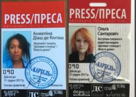 Сверкнувшая бюстом перед Лукашенко не имеет никакого отношения к журналистике