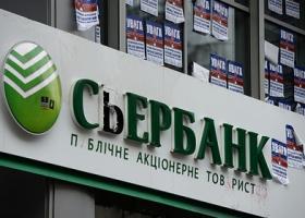 Перестановка кроватей в борделе: дочек российского «Сбербанка» распродают украинским экс-чиновникам