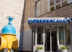 Блеск и нищета: суперприбыльный частный «Киевводоканал» задолжал рекордную сумму