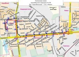 Ремонт Кольцевой дороги на месяц изменит маршрут столичных троллейбусов