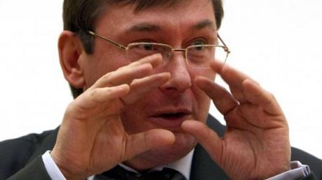 Судебный терминатор: Луценко переплюнул Кучму и Януковича