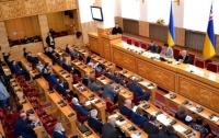 Закарпатский облсовет поддержал сепаратистов