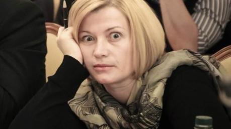 Шоу эрудитов: издеваясь над АП, перепутавшей столицу Канады, Геращенко перепутала столицу Нидерландов