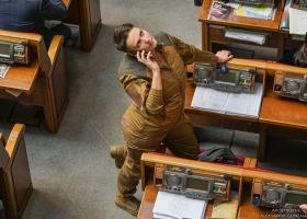 Савченко появилась в Раде в военнизированном наряде цвета детской неожиданности