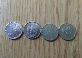 Неприятная мелочь: в киевском метрополитене появились российские рубли
