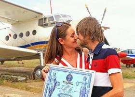 Одесские молодожены установили новый украинский рекорд