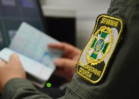 Украина изменила условия для въезда иностранцев: что надо для получения визы
