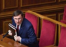 В Менской колонии переполох: Луценко пообещал после выборов вернуться туда, откуда пришел