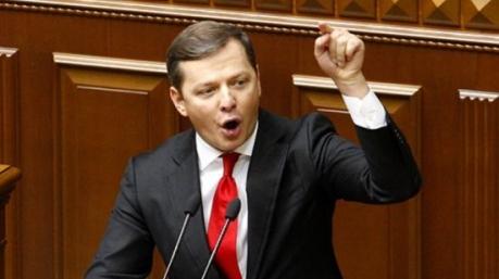 «П» - значит «принципиальность»: Ляшко проголосовал за то, против чего протестовал вчера