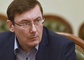 Луценко объявил, что обладает президентскими полномочиями
