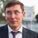 «Пора установить диктатуру»: Луценко заявил о монополии государства на насилие