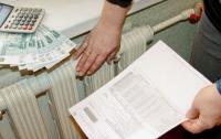 Законодательная фантастика: за коммуналку платить меньше можно, но невозможно
