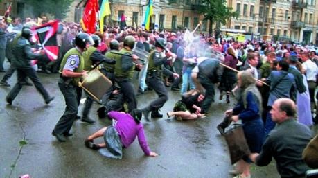 Кучма спровоцировал массовое побоище 18 июля
