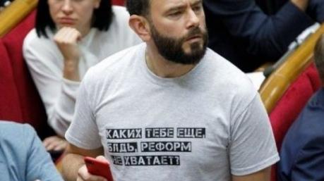 Маразмы дня: непризнанный гений Богдана, члены Дубинского и карма депутата Нимченко