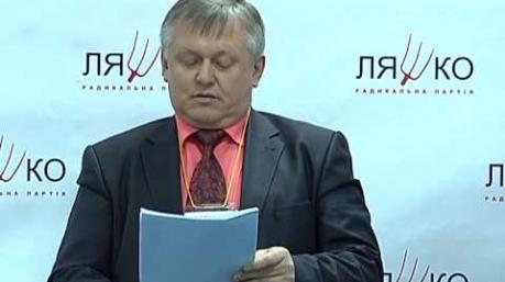 Нерадикальные члены РПЛ: депутат доказывает, что у Ляшка нет радикалов, просто партия так называется